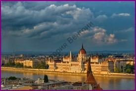 Восточные венгерские комитаты